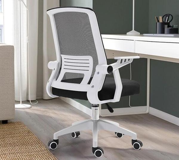 電腦椅 家用辦公椅升降轉椅職員會議椅學生宿舍椅子弓型座椅TW【快速出貨八折下殺】