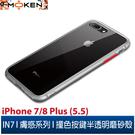 【默肯國際】IN7 膚感系列iPhone...