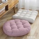 坐墊 棉麻條紋坐墊現代簡約餐椅墊榻榻米地板墊夏天加厚透氣座墊墊子【果果新品】