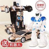 遙控車金剛機器人遙控汽車充電動無線賽車兒童igo爾碩數位3c
