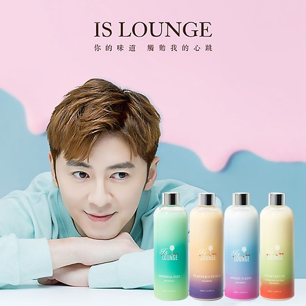 Is Lounge 嗜香氛 洗髪精 多胜肽潤澤/酵母萃取控油/B5Q10養髮/植萃控油 300ml【BG Shop】多款可選