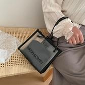 果凍包 女包2021夏季新款時尚果凍透明小方包側背百搭ins洋氣鍊條斜背包 晶彩 99免運