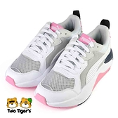 PUMA X-Ray Jr 鞋帶款 運動鞋 大童 灰粉 NO.R6963(37292016)