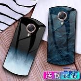 美圖M8手機殼T8冷淡風硅膠保護軟邊套防摔鋼化玻璃【英賽德3C數碼館】