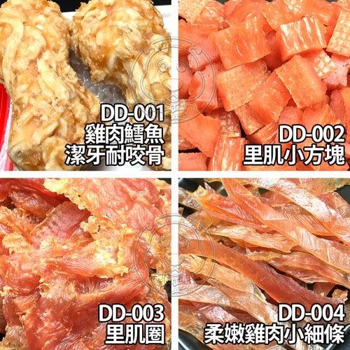 【zoo寵物商城】 美味食堂》手工烘培機能雞肉零食系列大包裝多口味/包