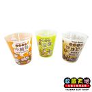 【收藏天地】台灣紀念品*台灣紀念小杯 小吃美食 (一組三入)