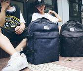 個性韓版全防雨街拍休閒個性背包大學男生書包雙肩包   瑪奇哈朵