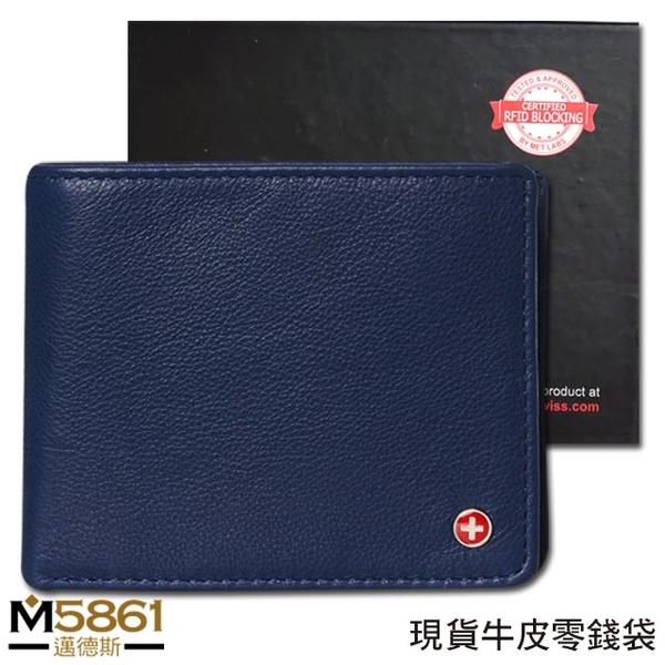【ALPINE SWISS】瑞士+ 男皮夾 短夾 牛皮夾 零錢袋 雙鈔夾 品牌盒裝/藍色