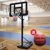 籃球架兒童可升降成人家用訓練籃筐青少年室內戶外投籃移動籃球框 igo免運
