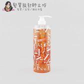 立坽『洗髮精』崎莎琪公司貨 E-saki 橘光活力輕盈潔淨露1000ml HH03