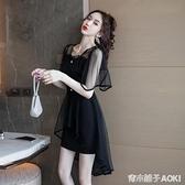 心機小黑裙赫本短款禮服法式洋裝小禮服網紗魚尾洋裝女新款 青木鋪子