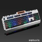 機械手感鍵盤發光游戲台式筆記本有線USB電競網吧igo 〖滿千折百〗