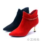 珂卡芙短靴秋冬高跟鞋尖頭裸靴貓跟中跟絨面細跟靴女 小艾新品