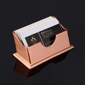 高檔古典金屬古銅商務禮品辦公名片盒桌面名片座名片收納盒名片架 交換禮物