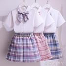 女童套裝jk制服學院風2021夏裝新款小女孩夏季兒童裙子襯衫兩件套 蘿莉新品