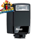 【24期0利率】NISSIN Di28 迷你小型閃光燈 (for NIKON) 捷新公司貨 閃燈 GN28