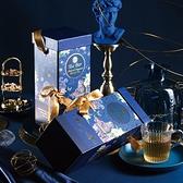 【B&G 德國農莊 Tea Bar】星夜皇家禮盒-送禮禮盒