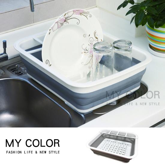 砧板 廚房 碗盤架 瀝水籃 折疊 收納筐 露營 瀝水碗架 二合一 摺疊菜板瀝水架【W023】MY COLOR