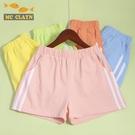 女童短褲 夏季糖果色女童家居短褲洋氣舒適運動兒童熱褲中大童薄款沙灘褲潮-Ballet朵朵