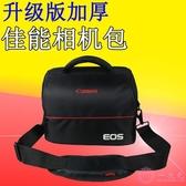 佳能相機包單肩攝影包60d 760d 6d 70d 80D1200D 600D5D2送防雨罩
