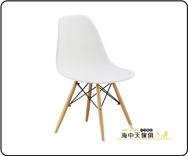 {{ 海中天休閒傢俱廣場 }} C-25 摩登時尚 餐椅系列 488-16 迪仕白色餐椅