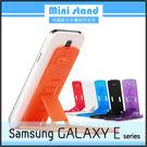 ◆Mini stand 可調節式手機迷你支架/手機架/SAMSUNG GALAXY E5/E7
