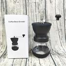 手動研磨器 磨豆機 手沖咖啡 手搖磨豆機