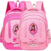 店長推薦 幼稚園國小書包6-12周歲女兒童雙肩包3-5年級女童背包1-3年級女孩
