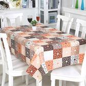 餐墊 桌布竹月閣環保桌布防水免洗EVA台布防油餐桌布桌墊幾乎無味 全館免運