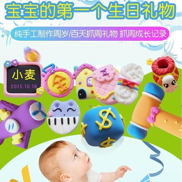 抓周用品周歲套裝男女寶寶小孩現代禮物抓鬮道具一周歲生日佈置【快速出貨】
