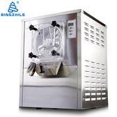 霜淇淋機冰之樂硬霜淇淋機商用全自動硬冰機雪糕機器小型臺式硬質冰淇淋機小明同學 220v igo