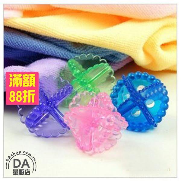洗衣球 不傷衣物 護洗球 5顆1組賣 去污清潔球 防止衣物纏繞糾結 魔力球 顏色隨機(79-1965)