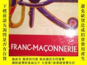 二手書博民逛書店法文原版罕見LE FRANC-MACONNERIEY137730