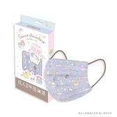 三麗鷗系列-旅遊趣成人醫療口罩10片