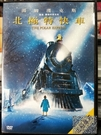 挖寶二手片-B54-正版DVD-動畫【北極特快車】-國英語發音(直購價)