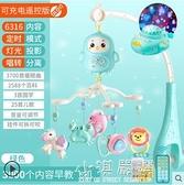 新生嬰兒床鈴0-1歲3-6個月12男女寶寶玩具音樂旋轉益智搖鈴床頭鈴CY『小淇嚴選』