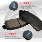 適配榮威350/RX5/360/550專車專用原裝汽車前后輪剎車片  ATF  魔法鞋櫃