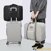 帆布手提包旅行包女大容量手提行李包折疊短途男【勇敢者戶外】
