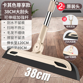 魔術掃把掃地頭發神器浴室刮水器地刮地板清理家用拖把掃帚衛生間 歐亞時尚