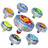 魔幻陀螺2代3玩具兒童拉線男孩新款發光 cf