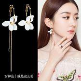 蘇荷精品女裝 耳環韓國氣質長款吊墜女個性百搭不對稱耳墜超仙花朵耳飾純銀耳釘