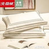 北極絨簡約全棉酒店枕頭成人護頸椎枕家用學生宿舍單雙人枕芯整頭 創意空間