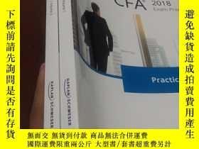 二手書博民逛書店CFA罕見2018 Exam Prep:Practice Exa