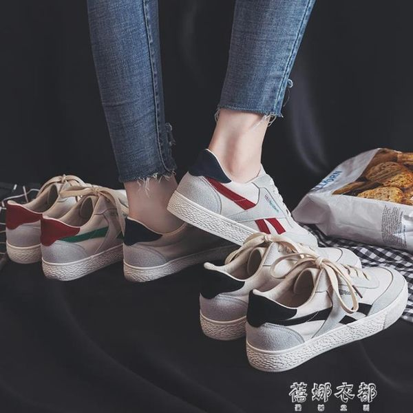 夏季新款帆布鞋女韓版百搭學生原宿ulzzang休閒布鞋板鞋  蓓娜衣都