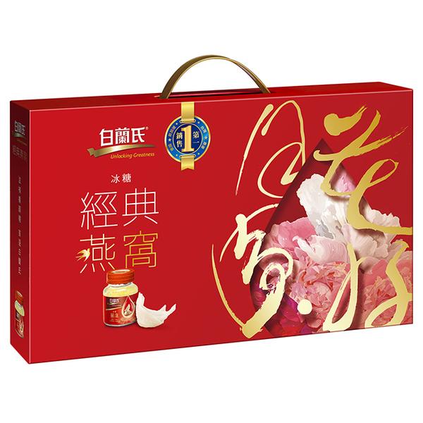 白蘭氏冰糖燕窩禮盒 70G X 5入
