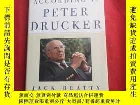 二手書博民逛書店THE罕見WORLD ACCORDING TO PETER DRUCKERY179070 jack beatt