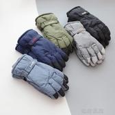 滑雪手套 冬季男士騎車防水手套厚冬天滑雪 加絨加厚騎行保暖男士滑雪手套