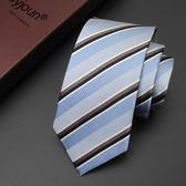 (超夯免運)領帶男正裝商務桑蠶絲領帶正韓窄8cm藍色咖啡色