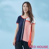 【RED HOUSE 蕾赫斯】幾何色塊針織上衣(共二色) 任選2件899元