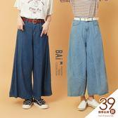 寬褲 金屬單釦後鬆緊高腰單寧寬管褲-BAi白媽媽【190042】